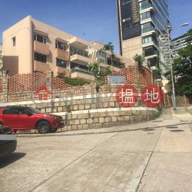 寧苑 白建時道43-45號,渣甸山, 香港島