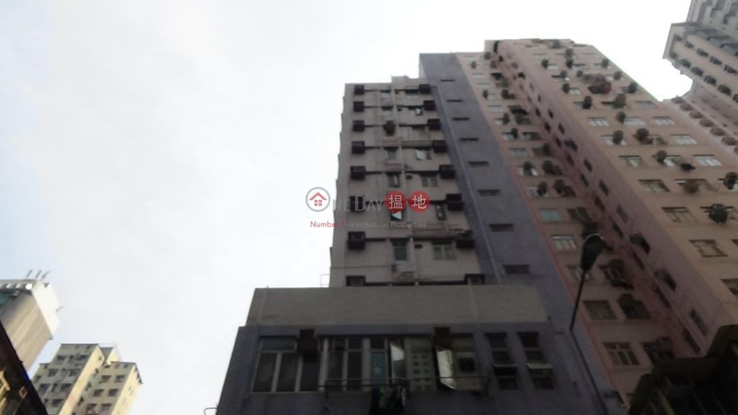Kam Tseuk Mansion (Kam Tseuk Mansion) Tin Wan|搵地(OneDay)(1)