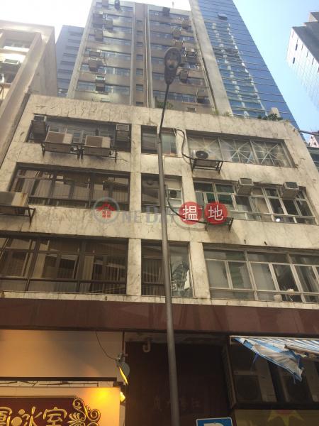 Kong Ling Building (Kong Ling Building) Sheung Wan|搵地(OneDay)(1)