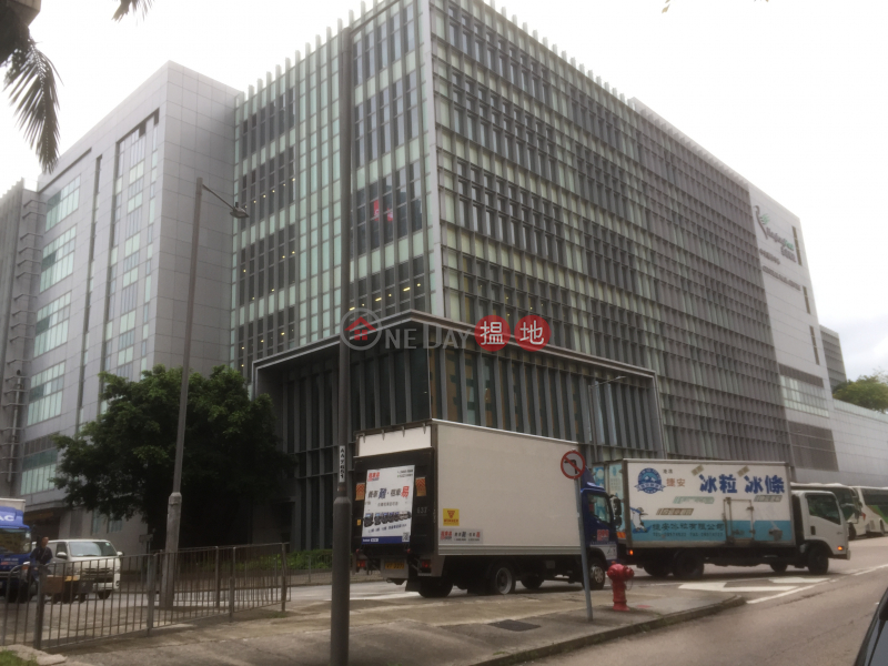 Hong Kong Post Central Mail Centre (Hong Kong Post Central Mail Centre) Kowloon Bay|搵地(OneDay)(2)