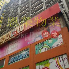 TEL: 98755238|Wan Chai DistrictCauseway Bay Commercial Building(Causeway Bay Commercial Building)Sales Listings (KEVIN-4814183939)_0