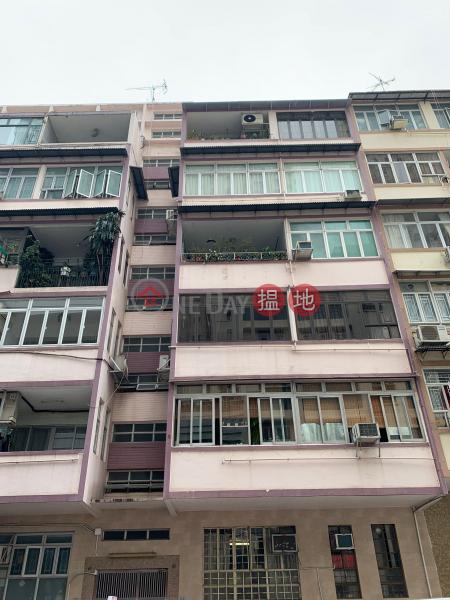 65 Maidstone Road (65 Maidstone Road) To Kwa Wan|搵地(OneDay)(1)