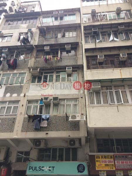 24 Apliu Street (24 Apliu Street) Sham Shui Po|搵地(OneDay)(1)