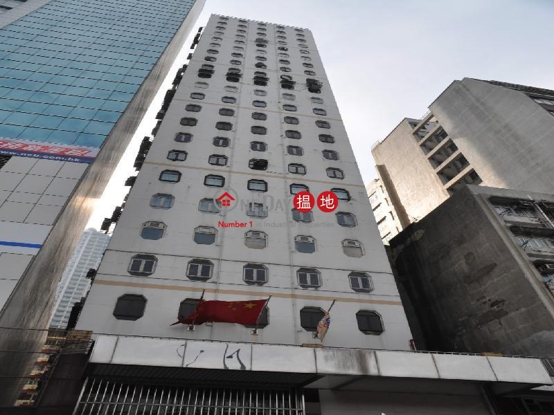 金祐商業大廈|西區金祐商業大廈(Gold Union Commercial Building)出租樓盤 (kin_r-02019)