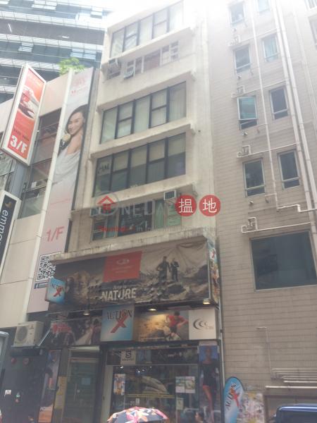 28 Bonham Strand East (28 Bonham Strand East) Sheung Wan|搵地(OneDay)(1)