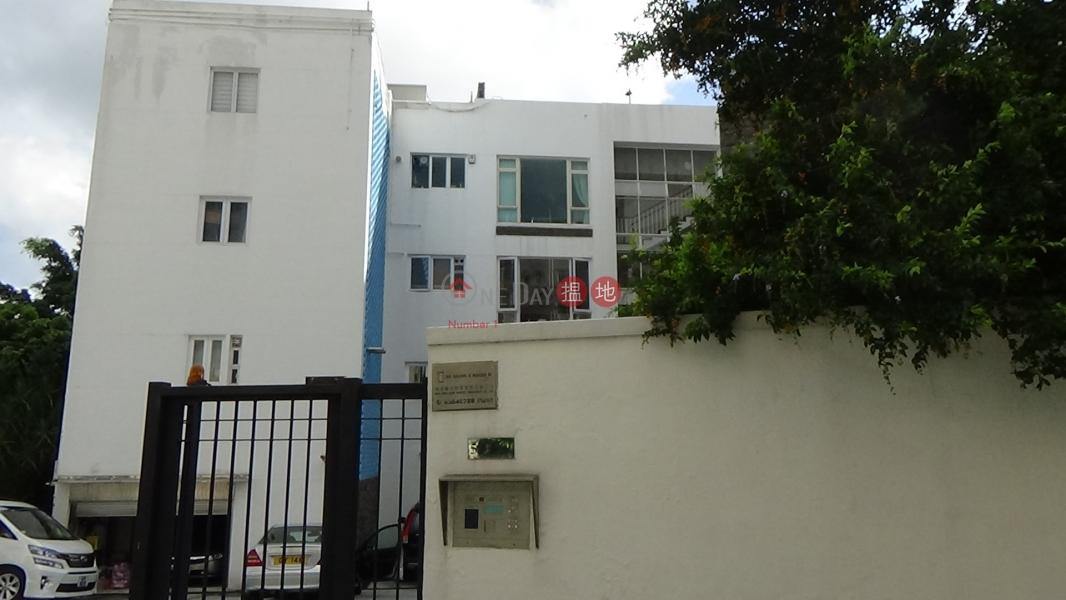 59-61 Bisney Road (59-61 Bisney Road) Pok Fu Lam|搵地(OneDay)(2)