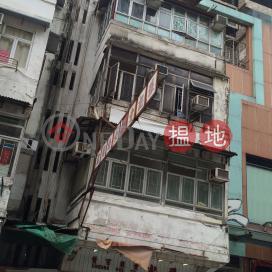 54 LION ROCK ROAD,Kowloon City, Kowloon