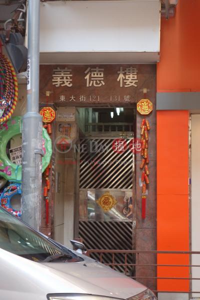 義德樓 (Yee Tak Building) 筲箕灣|搵地(OneDay)(1)