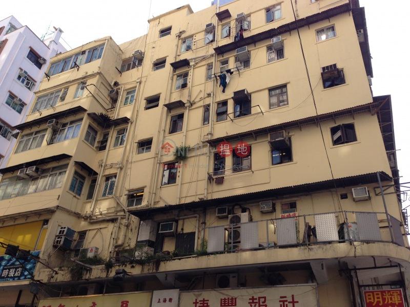 464 Shanghai Street (464 Shanghai Street) Mong Kok|搵地(OneDay)(2)