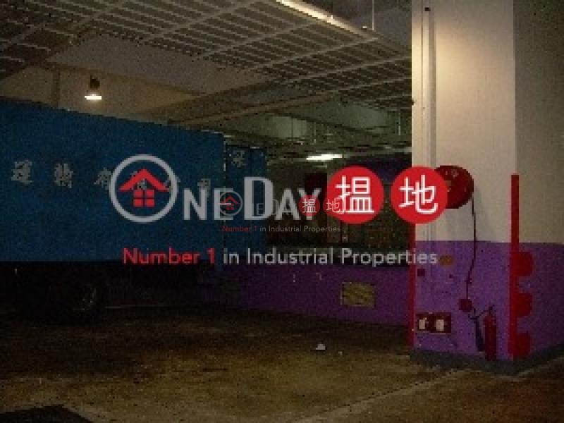 Global Gateway | 98 Wang Lung Street | Tsuen Wan, Hong Kong | Rental HK$ 628,635/ month