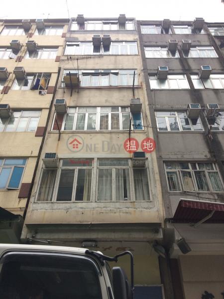 32 Centre Street (32 Centre Street) Sai Ying Pun|搵地(OneDay)(1)