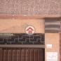 褔禮大廈 (Fook Lai Building) 西區皇后大道中288-290號|- 搵地(OneDay)(1)