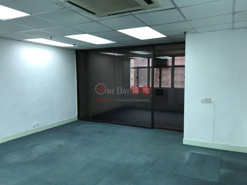 毅力工業中心-中層|工業大廈|出租樓盤HK$ 14,000/ 月