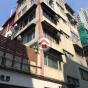 太平山街5-5A號 (5-5A Tai Ping Shan Street) 西區太平山街5-5A號|- 搵地(OneDay)(1)