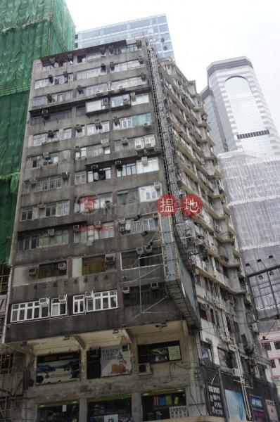 人和悅大廈 (Yan Wo Yuet Building) 銅鑼灣|搵地(OneDay)(1)