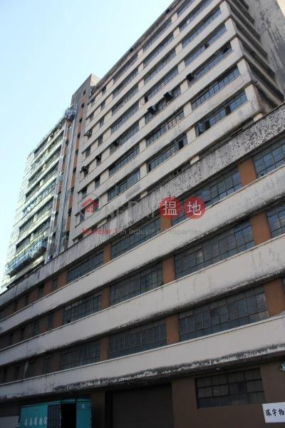 海林大廈 (Harrington Building) 荃灣東|搵地(OneDay)(1)