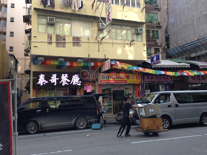 61-63 Tai Nan Street (61-63 Tai Nan Street) Prince Edward|搵地(OneDay)(1)
