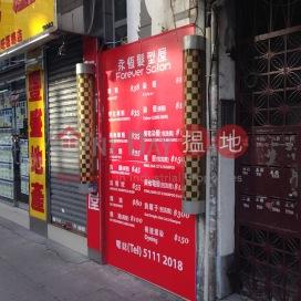 新填地街199-199A號,旺角, 九龍