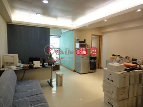 維京科技中心|荃灣維京科技中心(Viking Technology and Business Centre)出租樓盤 (pyyeu-01866)_0