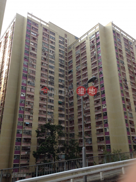 Wing Yuen House, Chuk Yuen (South) Estate (Wing Yuen House, Chuk Yuen (South) Estate) Wong Tai Sin|搵地(OneDay)(1)