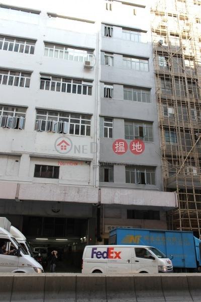 恆生工業大廈 (Heng Seng Industrial Building) 觀塘|搵地(OneDay)(1)