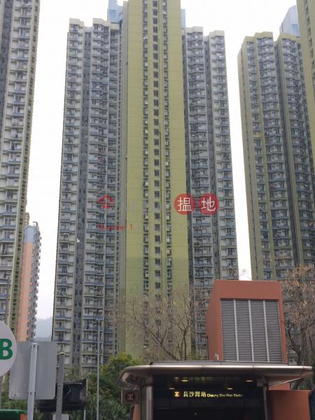元雅樓 (Un Nga House) 長沙灣|搵地(OneDay)(1)