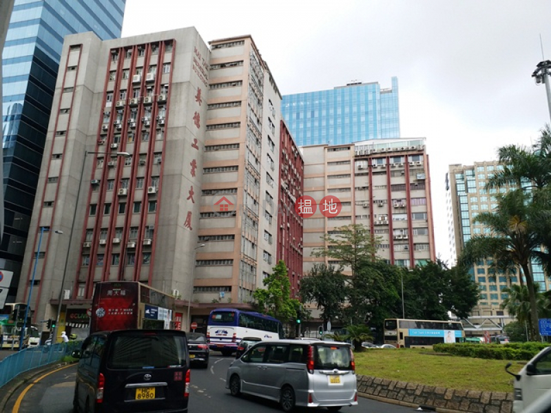 HK$ 1.02億美德工業大廈|觀塘區-偉業街/開源道交界迴旋處工廈相連三大單位放售