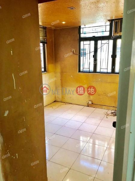 Fu King Building, Middle | Residential, Sales Listings, HK$ 4.88M