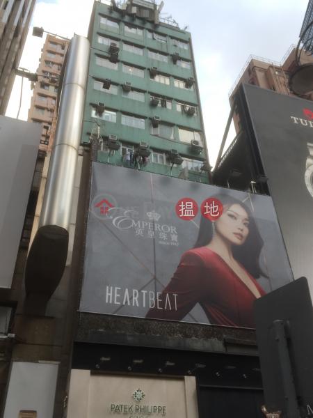德發大廈 (Tak Fat Building) 銅鑼灣|搵地(OneDay)(1)