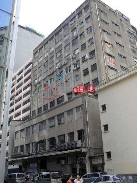 香港搵樓|租樓|二手盤|買樓| 搵地 | 工業大廈|出租樓盤巧明工廠大廈