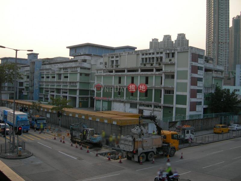 怡高工業中心 (Yee Kuk Industrial Centre) 長沙灣|搵地(OneDay)(1)
