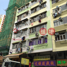 Tsuen On Building,Tsuen Wan East, New Territories