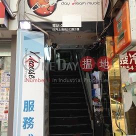 上海街512號,旺角, 九龍