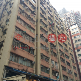 Whitty Street Court,Shek Tong Tsui, Hong Kong Island