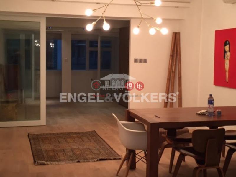 Yu Hing Mansion, Please Select Residential | Sales Listings, HK$ 11M