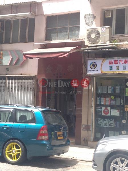 金海樓 (Kam Hoi Building) 西灣河|搵地(OneDay)(1)