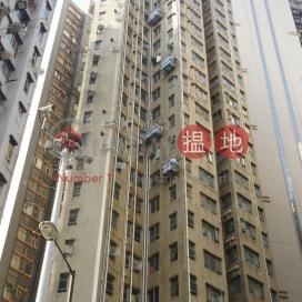 順成大廈,石塘咀, 香港島