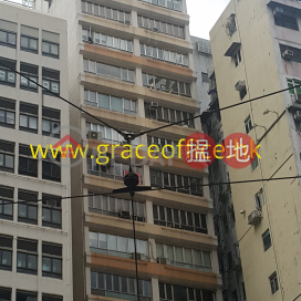 Wan Chai-Kam Chung Commercial Building|Wan Chai DistrictKam Chung Commercial Building(Kam Chung Commercial Building)Sales Listings (KEVIN-8285269837)_0