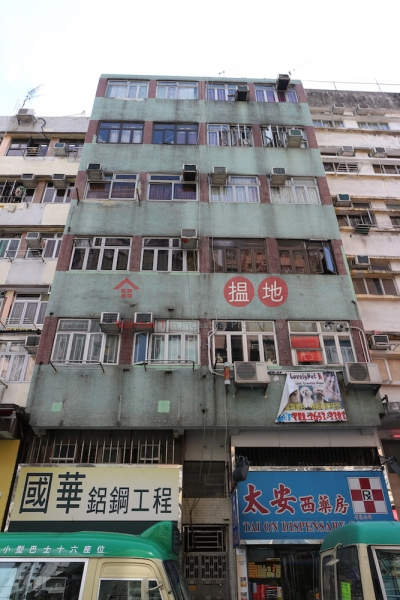 靖遠街33號 (33 Tsing Yuen Street) 大埔|搵地(OneDay)(1)