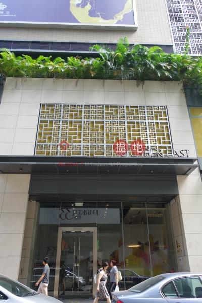 18 Upper East (18 Upper East) Sai Wan Ho|搵地(OneDay)(5)