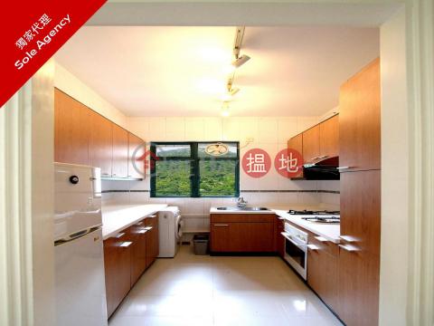 中半山兩房一廳筍盤出售|住宅單位|曉峰閣(Hillsborough Court)出售樓盤 (EVHK31339)_0