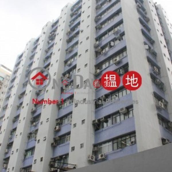 喜利佳工業大廈|沙田喜利佳工業大廈(Haribest Industrial Building)出租樓盤 (maggi-02824)