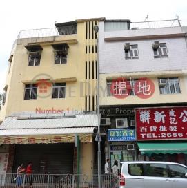 1 Kwong Fuk Road|廣福道1號
