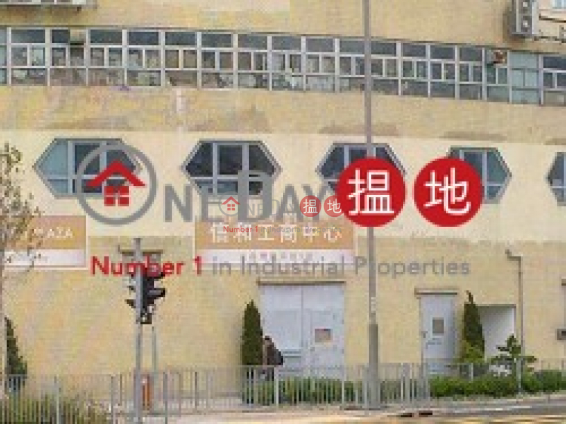 Property Search Hong Kong | OneDay | Industrial Rental Listings | Sino Industrial Plaza, No 9 Kai Cheung Road, Kowloon Bay