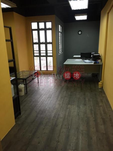 罕有獨立單位,開揚|黃大仙區新科技廣場(New Tech Plaza)出售樓盤 (29278)