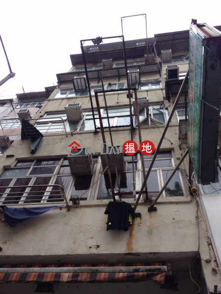 32 South Wall Road (32 South Wall Road) Kowloon City|搵地(OneDay)(2)