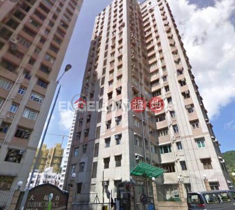 3 Bedroom Family Flat for Sale in Causeway Bay|1 Tai Hang Road(1 Tai Hang Road)Sales Listings (EVHK90420)_0