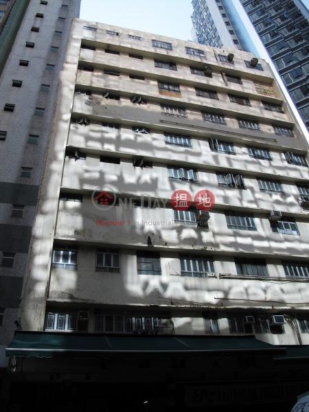 Dah Way Industrial Building (Dah Way Industrial Building) Kwun Tong|搵地(OneDay)(4)