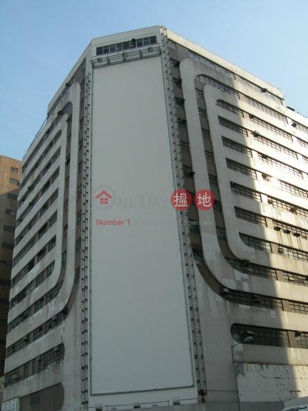 陸氏工業大廈 (Luks Industrial Building) 屯門|搵地(OneDay)(1)