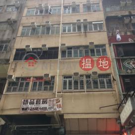 西貢街13號,佐敦, 九龍